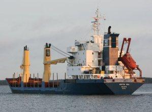 Foto de archivo del carguero 'Arctic Sea'