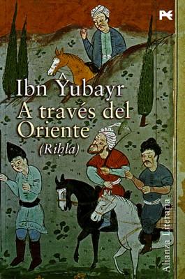 Ibn Yubair