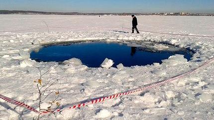 Zona de impacto en lago helado.