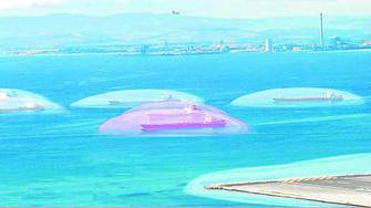 Una recreación virtual de los volúmenes que calcula el Ariadna, en la Bahía de Algeciras.