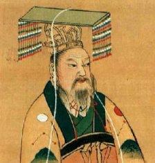 Qin Shi Huang. Wikipedia