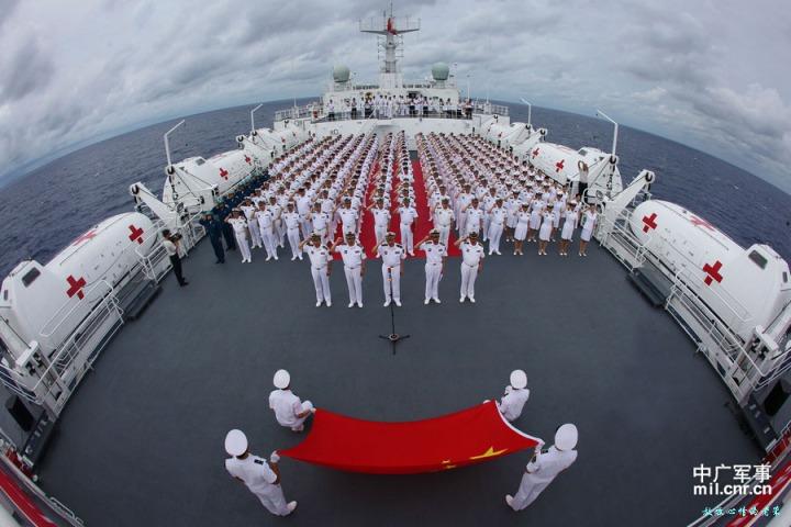 Arca de la paz, buque hospital chino