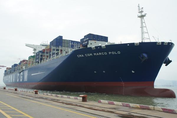 M/V Marco Polo desde cmacgm-marcopolo.com