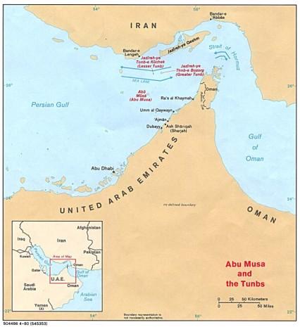 Mapa Politico del Estrecho de Ormuz 1980 Fuente: U.S. Central Intelligence Agency