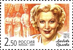 Actriz y cantante rusa Lyubov Orlova