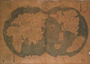El presunto y controvertido mapamundi chino de 1418 (livescience)