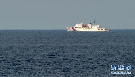 Embarcaciones chinas apoyan la búsqueda del MH370 en el Océano índico