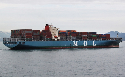 he Marshall Islands-registered MOL Motivator floating in the waters off Hong Kong after it collided with a Chinese cargo ship, the Zhong Xing 2. Photo: AFP