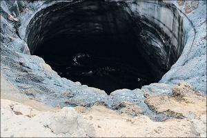 Siberian hole