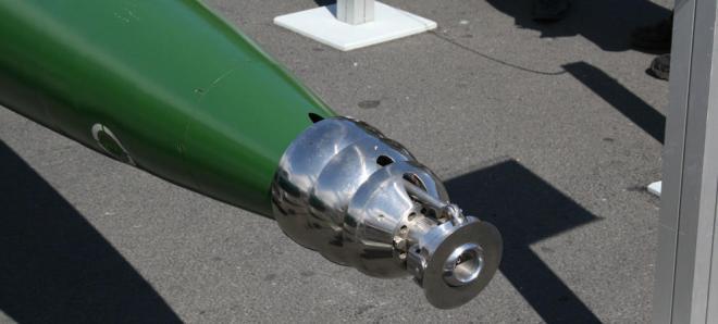 La cabeza del torpedo Shkval, diseñada para utilizar la supercavitación