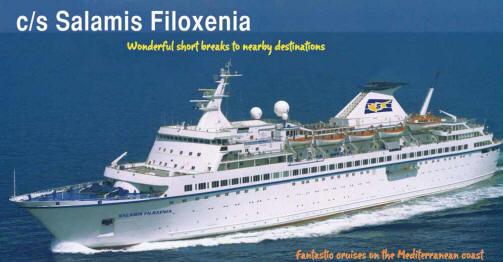 C/ S Salamis Filoxenia
