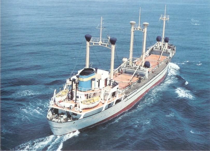El buque Sierra Aránzazu antes del ataque. Fuente : funkoffizie
