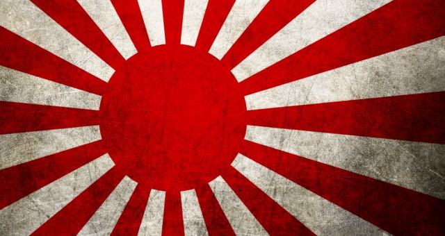 Bandera imerial Japón