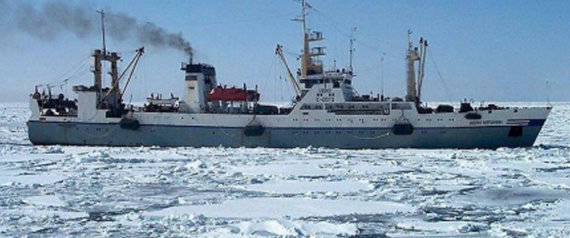 "Barco congelador ""Dalni Vostok"""