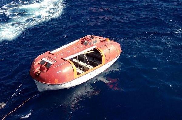 Uno de los botes